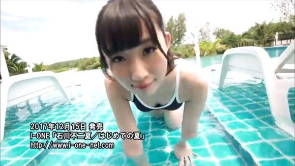 石川不二夏 水着エロ画像024