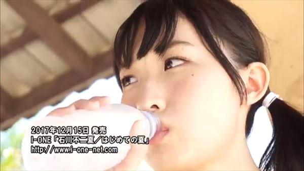 石川不二夏 水着エロ画像036
