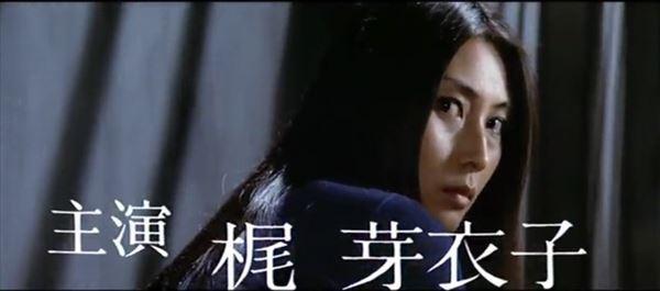 梶芽衣子 ヌード画像023