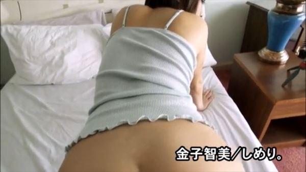 金子智美 過激エロ画像009