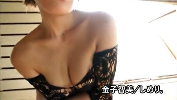 金子智美 過激エロ画像026