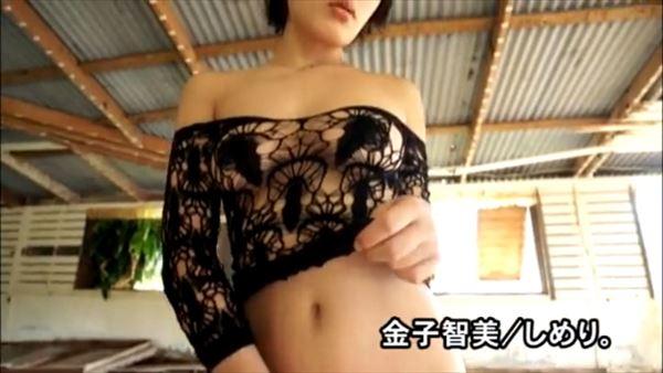 金子智美 過激エロ画像028