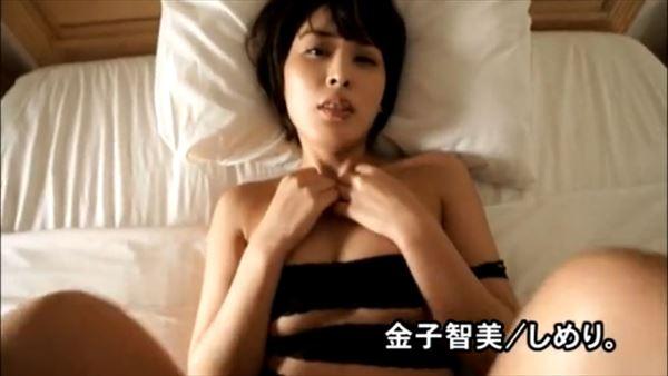 金子智美 過激エロ画像065