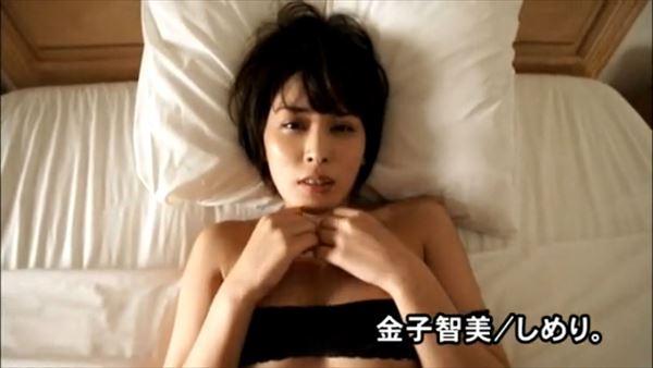 金子智美 過激エロ画像066
