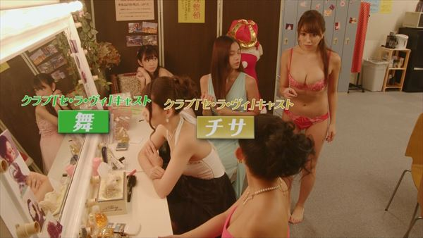 森咲智美 下着エロ画像008
