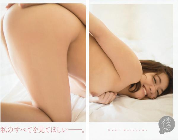 本山なみ ヌード画像 004