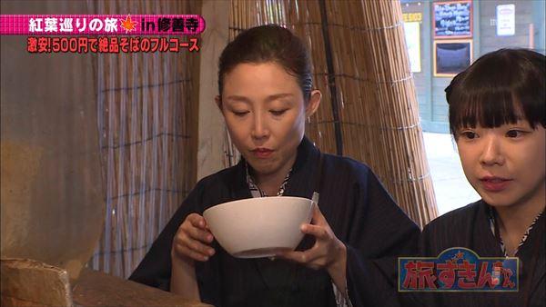 長澤茉里奈 入浴エロ画像010