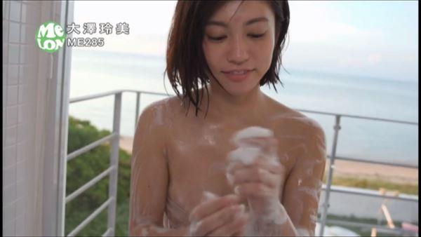 大澤玲美 水着エロ画像033