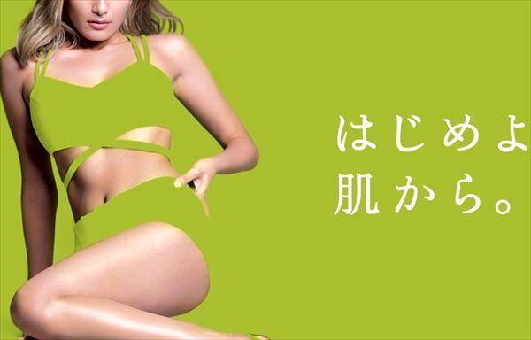 ローラ 透け画像041