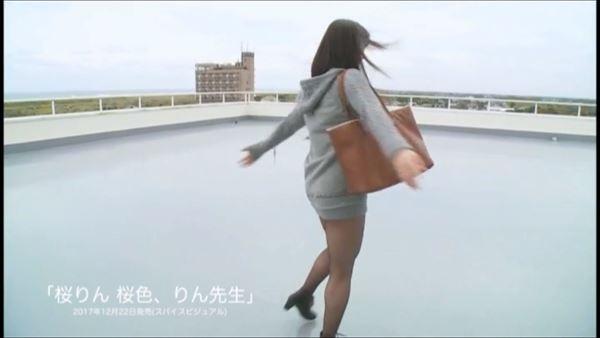 桜りん 水着エロ画像006