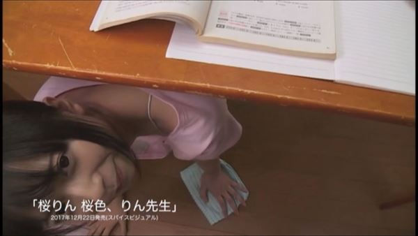 桜りん 水着エロ画像021