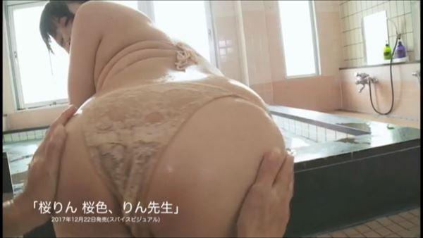 桜りん 水着エロ画像042