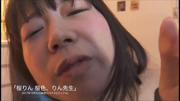 桜りん 水着エロ画像056