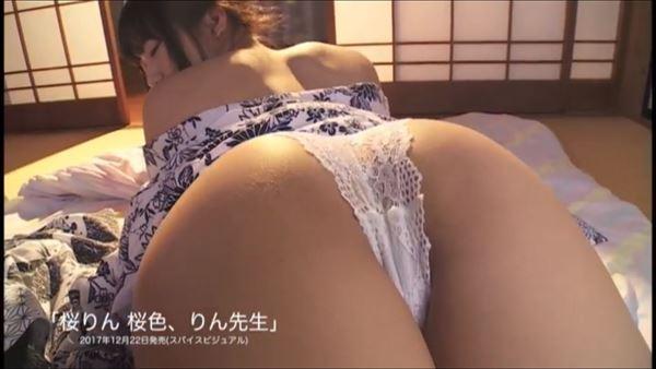 桜りん 水着エロ画像072
