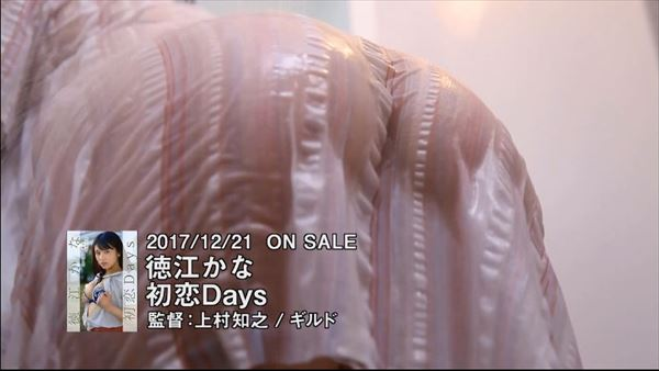 徳江かな 水着エロ画像038