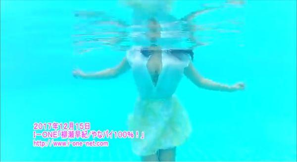 柳瀬早紀 水着エロ画像018