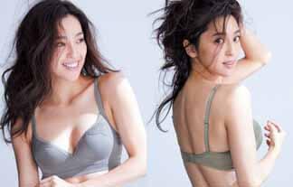 中村アンがドアップで下着姿収録wwwwww美お乳が強調されてえろ過ぎwwwwww(えろ写真100枚)