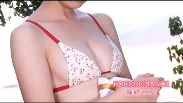 篠崎こころ ノーブラエロ画像051