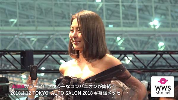 東京オートサロン2018 水着エロ画像016