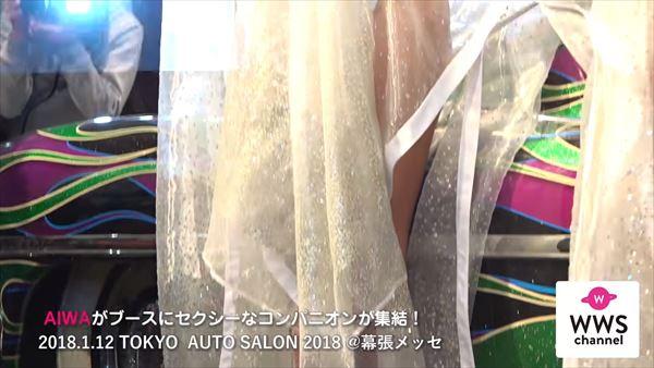 東京オートサロン2018 水着エロ画像020