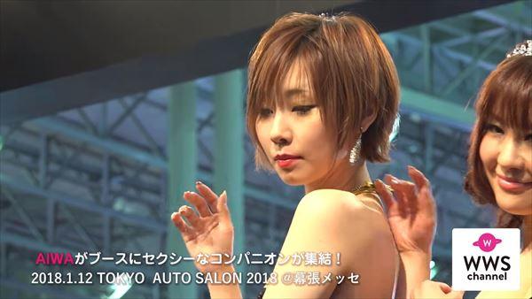 東京オートサロン2018 水着エロ画像036