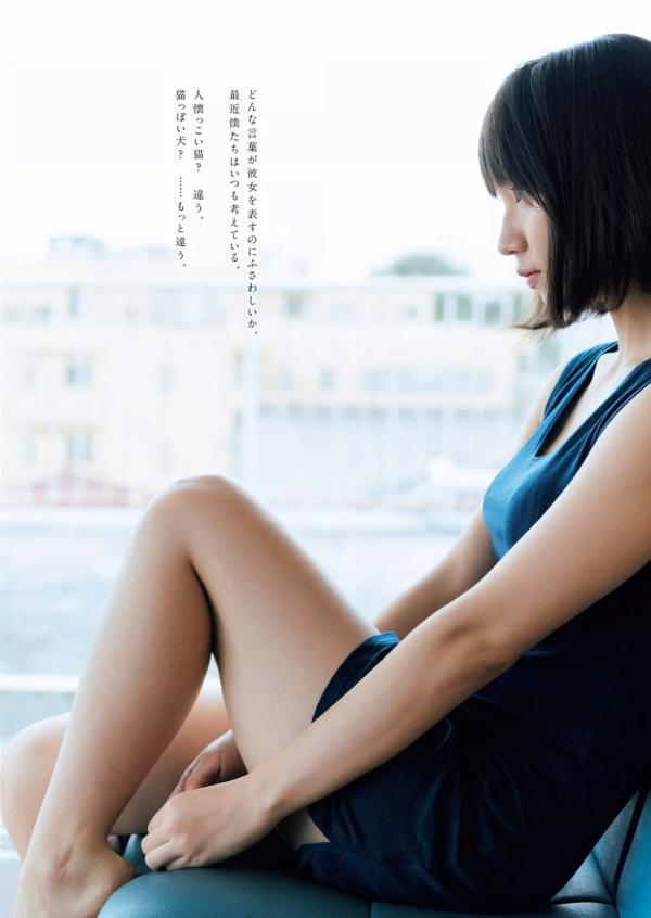 吉岡里帆 ヌード画像125