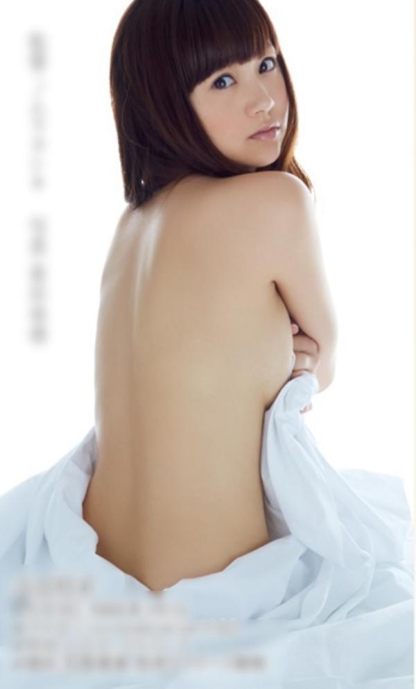 浜田翔子 ヌード画像016