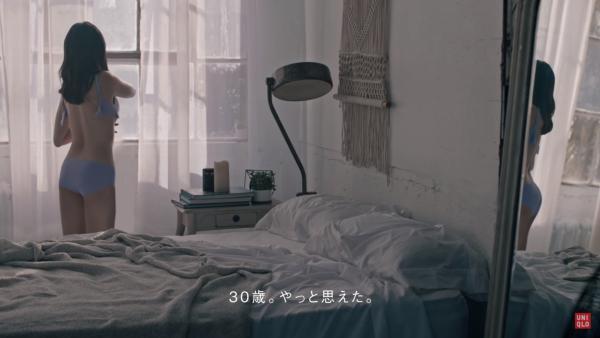 小嶋陽菜(こじはる) エロ画像181