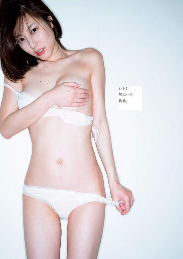 杉本有美 ヌード画像028