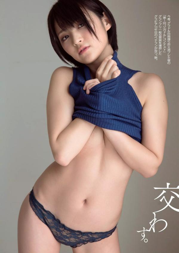 鈴木咲 エロ画像003