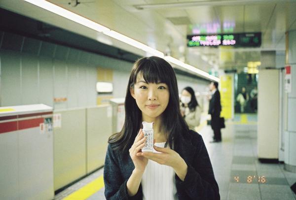 福田麻由子 ヌード画像053