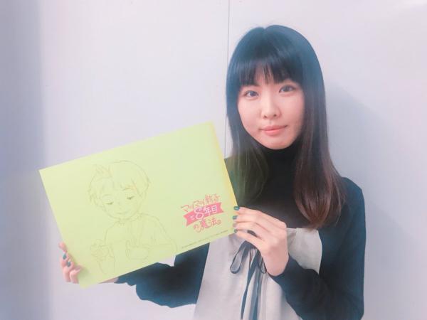 福田麻由子 ヌード画像068