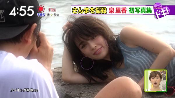 泉里香 エロ画像154