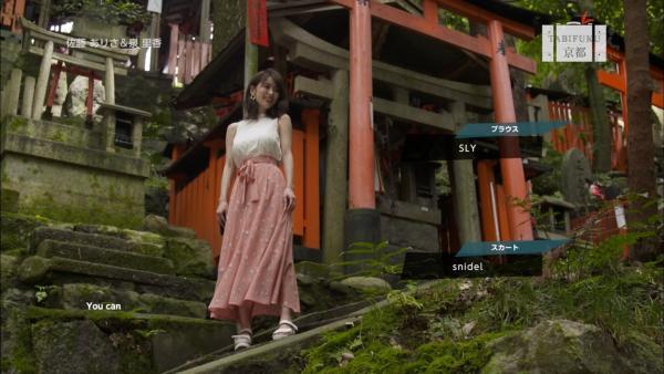 泉里香 エロ画像171