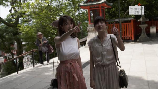 泉里香 エロ画像173