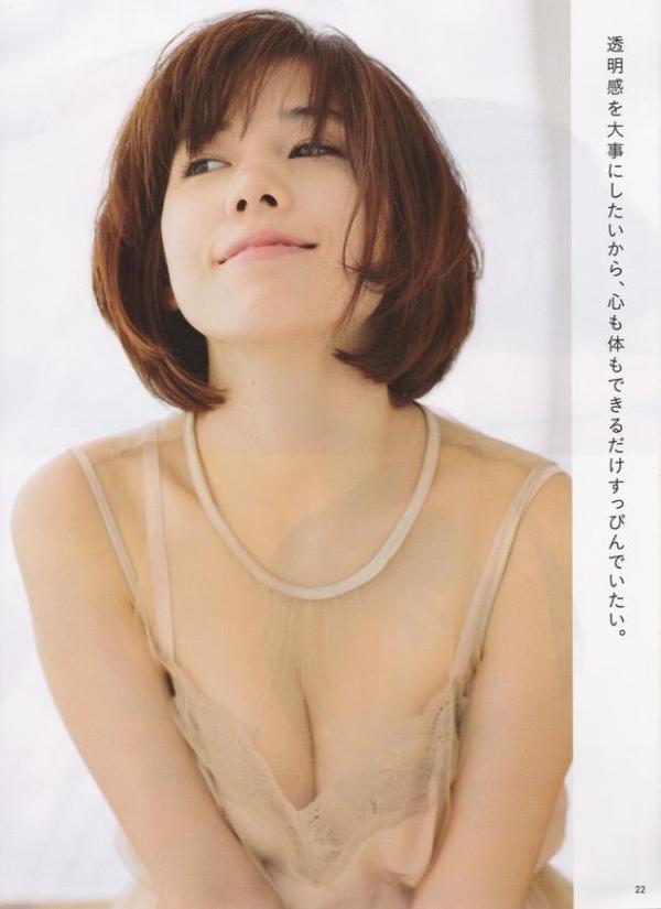仲里依紗 エロ画像011