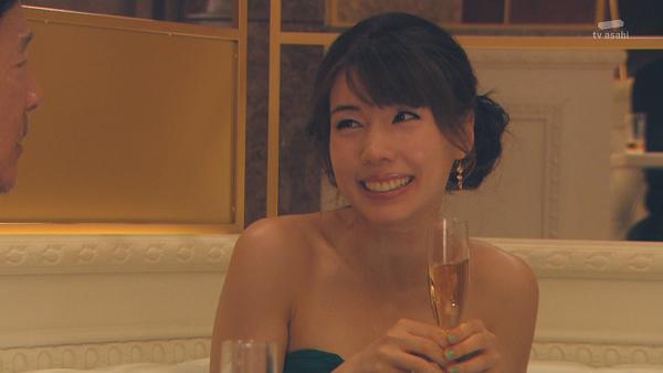 仲里依紗 エロ画像158
