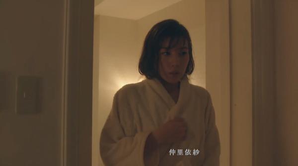 仲里依紗 エロ画像179