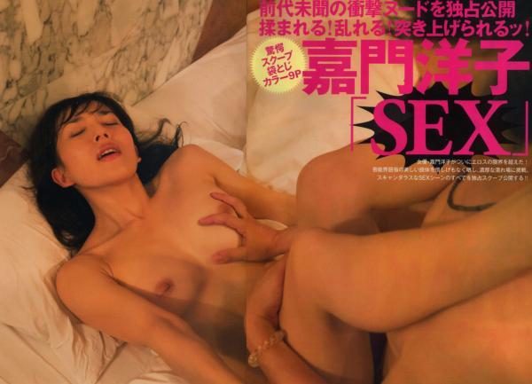 嘉門洋子 ヌード画像059