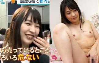 【衝撃】街頭インタビューに出た美女のヤバい正体が特定される…うわぁ…【エロ画像68枚】