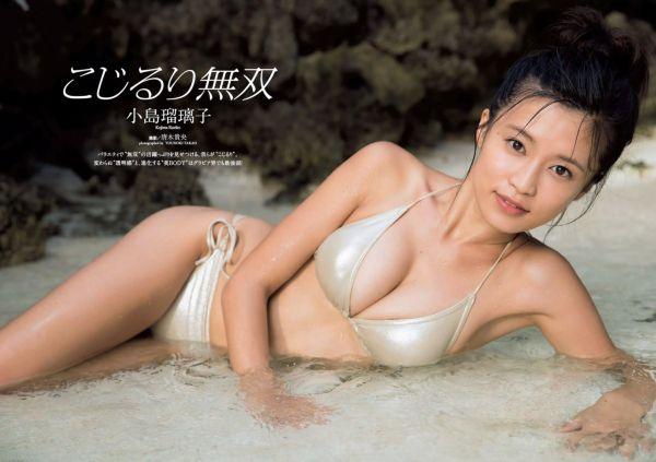 小島瑠璃子 エロ画像001