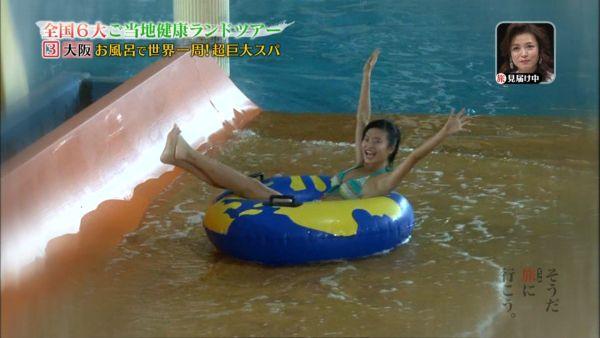 小島瑠璃子 エロ画像147