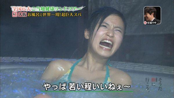 小島瑠璃子 エロ画像151
