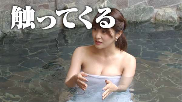岸明日香 エロ画像