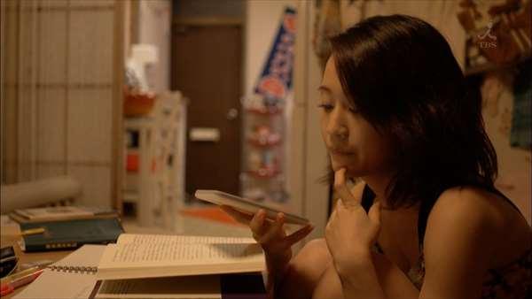 前田敦子 エロ画像012