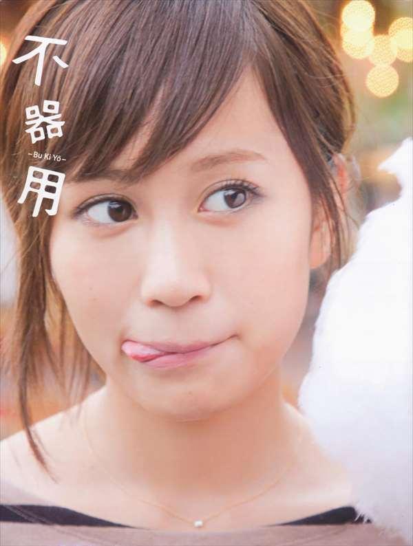 前田敦子 エロ画像038