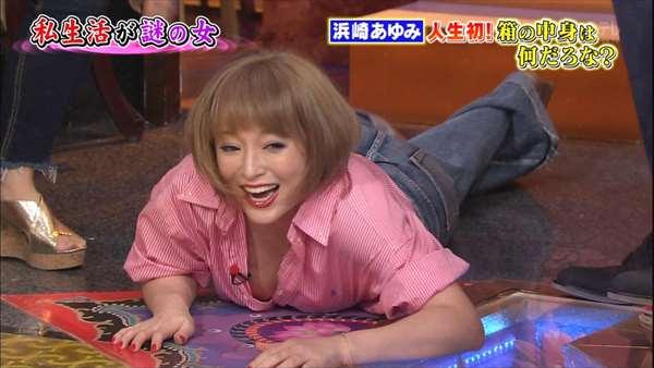 浜崎あゆみ 乳首エロ画像