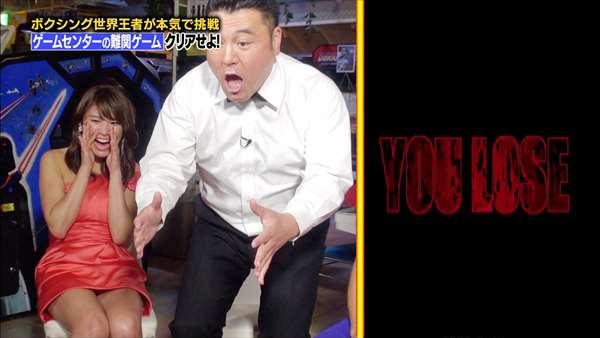 久松郁実 エロ画像198