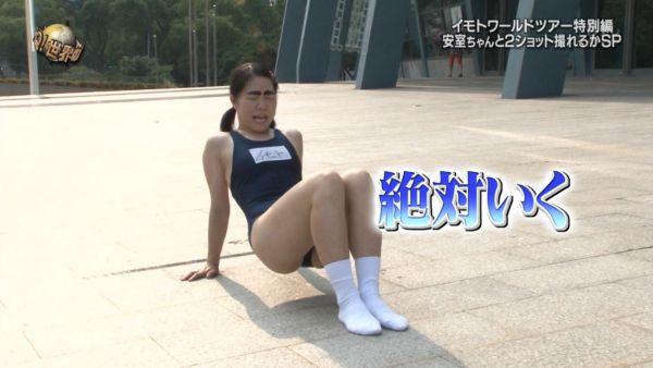 イモトアヤコ ハミまんエロ画像007