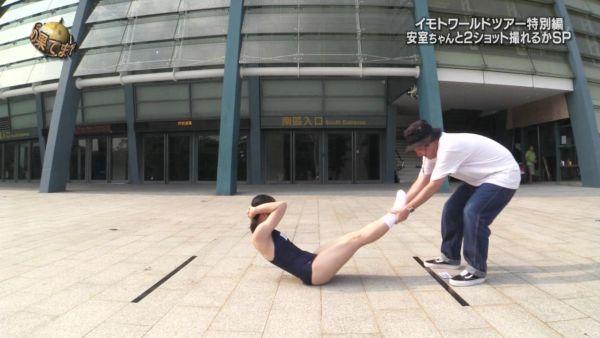 イモトアヤコ ハミまんエロ画像013